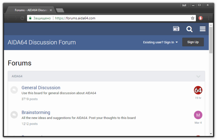 Форум пользователей программы Aida 64