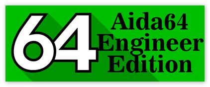 Logo Aida64 Engineer Edition