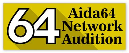 Logo Aida64 Network Audition Edition