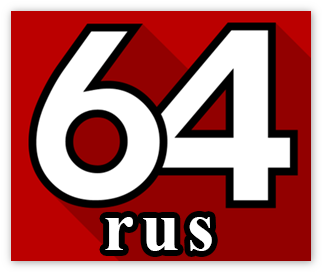 Программа Aida64 Portable rus
