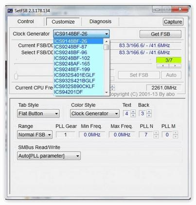 Программа для тестов системы SetFSB