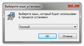 Выбор языка установки Aida 64